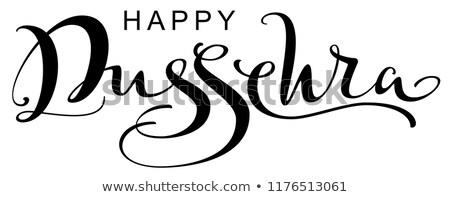 Mutlu metin tebrik kartı yalıtılmış beyaz Stok fotoğraf © orensila