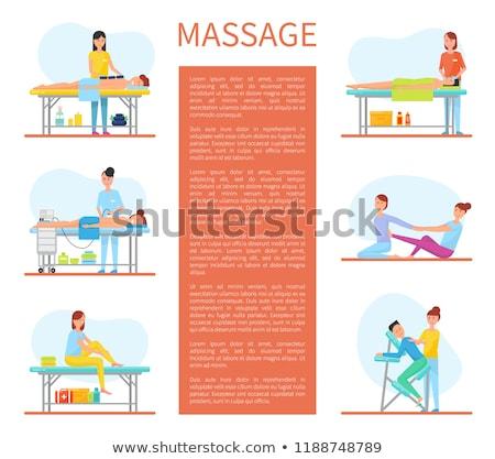назад брюшной массаж терапии набор вектора Сток-фото © robuart