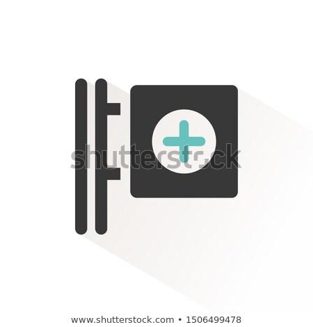 Pharmacy sign. Flat cross icon with beige shade. Vector illustration Stock photo © Imaagio