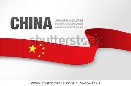Cina bandiera bianco design segno viaggio Foto d'archivio © butenkow