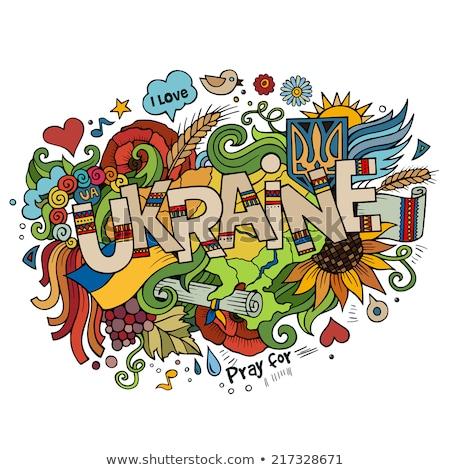 Sketch Ukrainian emblem and flag Stock photo © netkov1