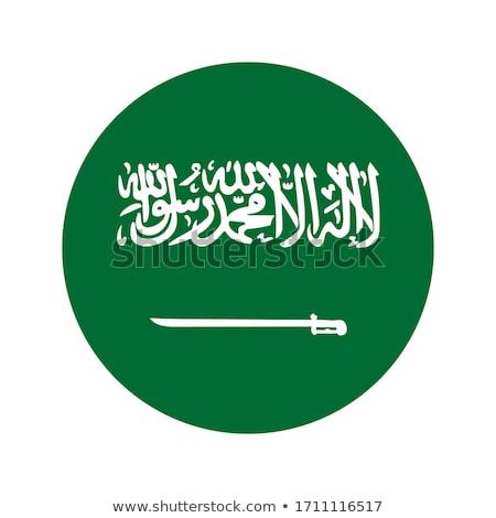 Suudi Arabistan bayrak beyaz dizayn çerçeve seyahat Stok fotoğraf © butenkow