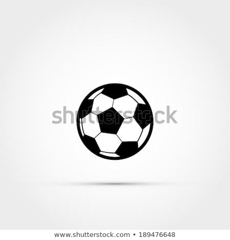 足球 播放机 插图 足球运动员 球白 商业照片 sifis