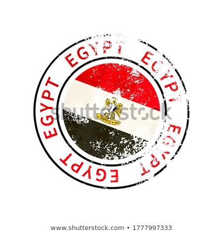 Egipto signo vintage grunge bandera Foto stock © evgeny89