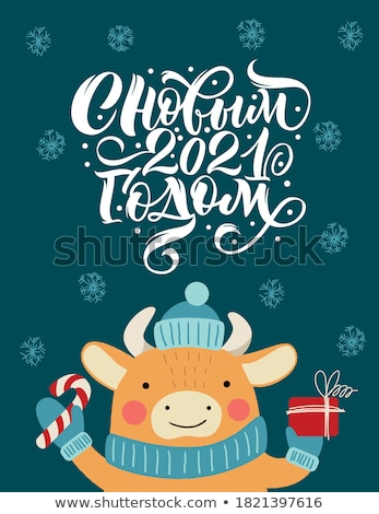 new year stickers stock photo © sahua