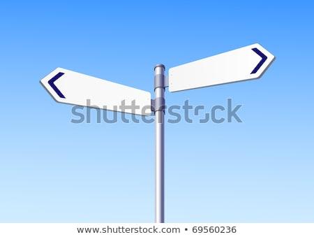 Deux façon panneau routier espace de copie métal espace Photo stock © latent