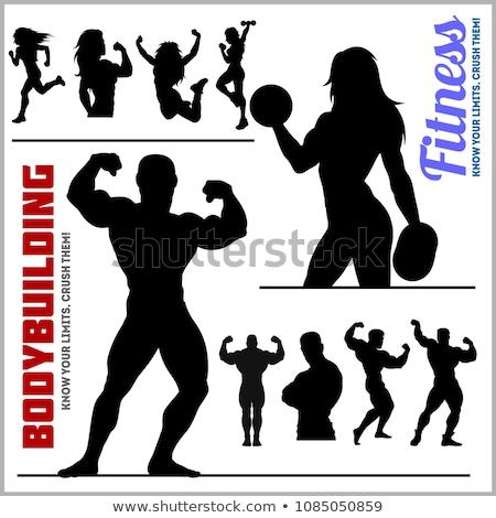 Bodybuilder posant gymnase fort homme entraînement Photo stock © Kzenon