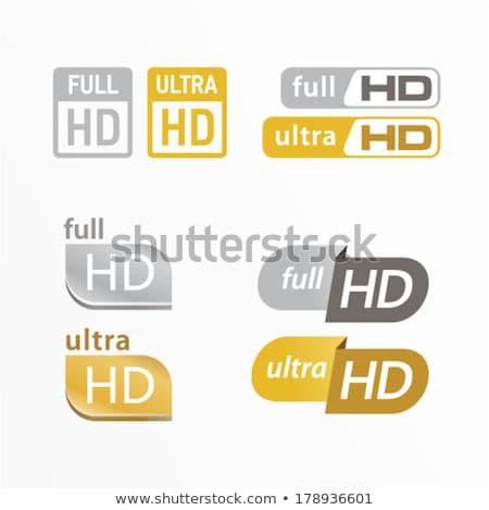 металл hd икона аннотация стекла веб Сток-фото © lindwa