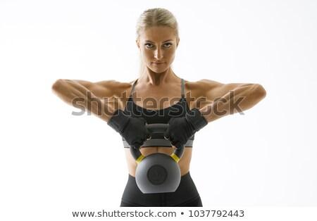 Musculação branco sorrir esportes diversão músculo Foto stock © nezezon