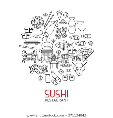 alimentare · sushi · sashimi · vettore · design - foto d'archivio © anna_leni
