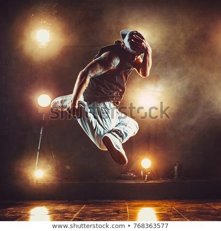 A hiphop dancer Stock photo © bluering