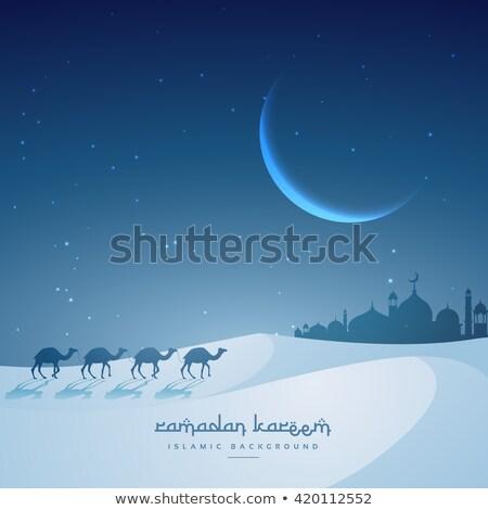 Camelo caminhada ramadan festival saudação fundo Foto stock © SArts