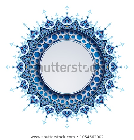 floral frame design of islamic culture Stock photo © SArts