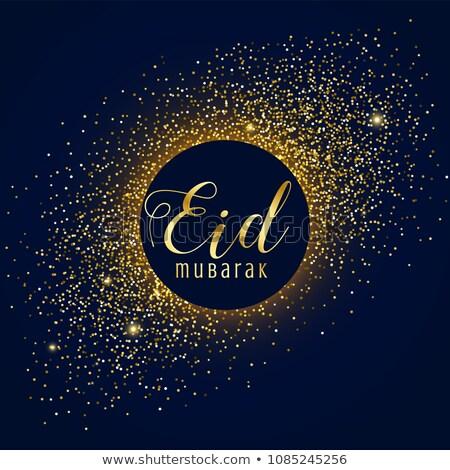 feliz · musulmanes · celebración · vintage - foto stock © sarts
