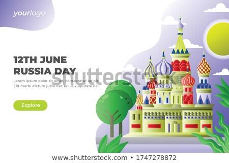 Russia Flag Headline Poster Vector Illustration Stock photo © robuart