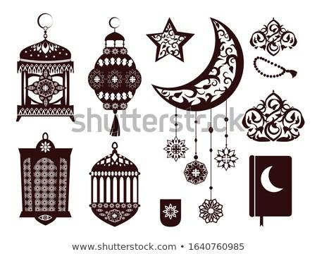 ramada kareem religious symbols in black colors stock photo © robuart