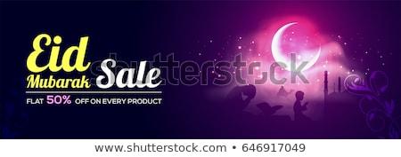 Iszlám bannerek vásár promóció boldog terv Stock fotó © SArts