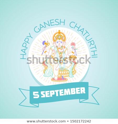 5 september happy ganesh chaturthi stock photo © olena