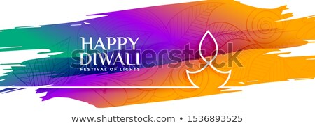 colorful happy diwali watercolor banner with line diya design Stock photo © SArts