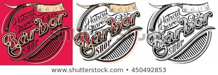 Klasszikus embléma öreg egyenes borotva fodrász Stock fotó © gomixer