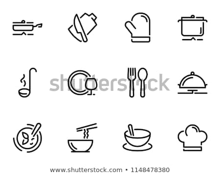 Food Plate Spoon Icon Vector Outline Illustration Stock photo © pikepicture