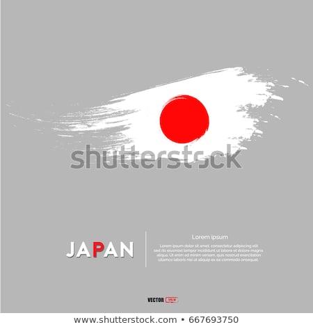 Japón bandera blanco resumen pintura signo Foto stock © butenkow