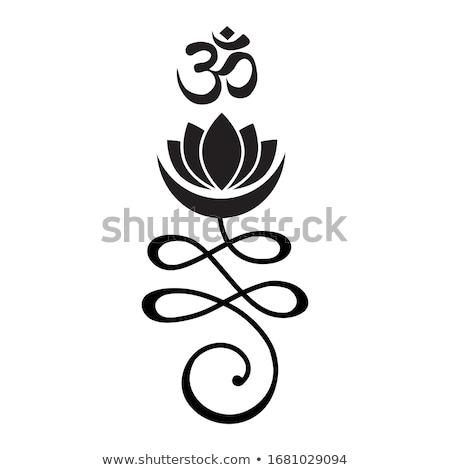 Aum - om upon lotus Stock photo © Elenarts