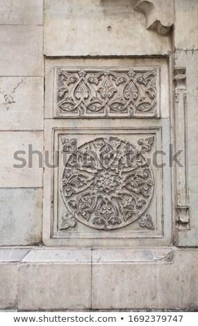 Detalle arquitectónico Cairo Egipto ciudad arte Foto stock © prill