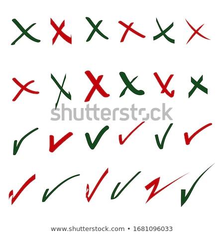 Hamis piros jelző választ kiválasztott szöveg Stock fotó © ivelin