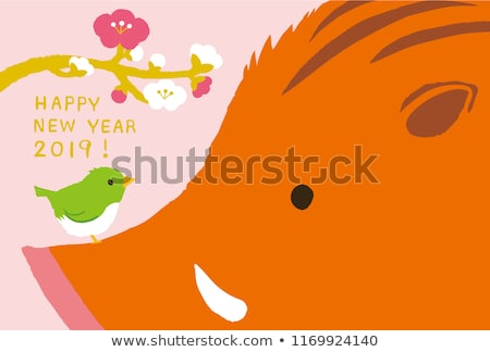 wild boar green vector stock photo © krabata
