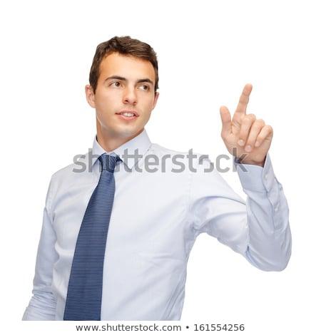 ビジネスマン · プッシング · 虚数 · ボタン · 笑みを浮かべて · 沈痛 - ストックフォト © feedough