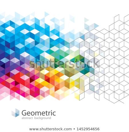 cube · isolé · blanche · vert · jaune - photo stock © gemenacom