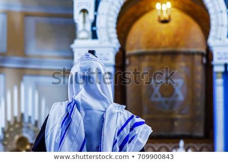 Synagoge Israël retro kijken achtergrond Stockfoto © Hasenonkel