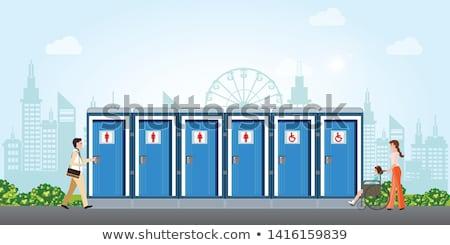 bio public toilet stock photo © andreypopov