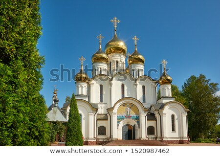 St. Nicholas Cathedralin in St. Nicholas Monastery. Stock photo © reticent
