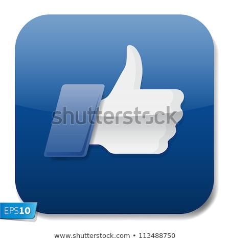 リンク · 青 · ベクトル · アイコン · ボタン · インターネット - ストックフォト © rizwanali3d
