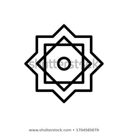 символ мусульманских религиозных образование знак группа Сток-фото © shawlinmohd