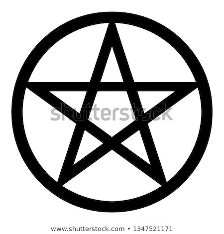 Metal çakıl 3d illustration imzalamak star karanlık Stok fotoğraf © drizzd