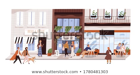 Stock photo: Modern building of business center