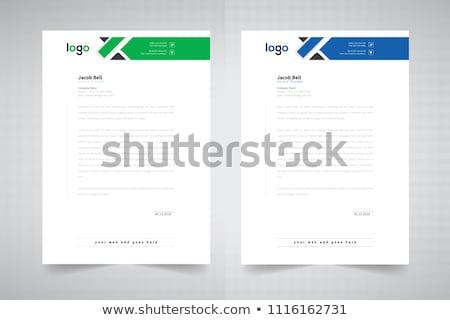 青 波状の レターヘッド デザインテンプレート 印刷 企業 ストックフォト © SArts