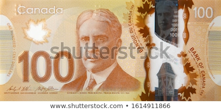 Stock photo: bills and canadian dollars