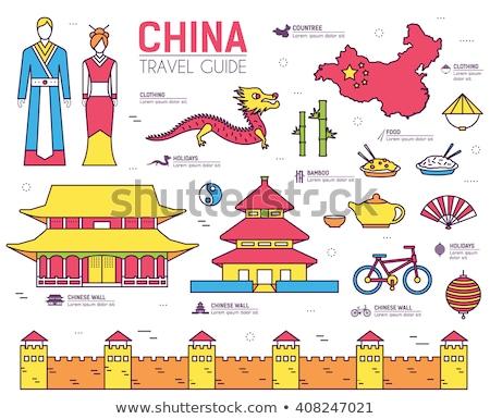 Vidék Kína utazás vakáció útmutató áru Stock fotó © Linetale