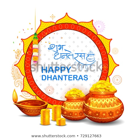 Gold coin in pot for Dhanteras celebration on Happy Dussehra light festival of India background Stock photo © vectomart