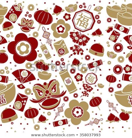 Cobre chinês ícone decoração ano novo chinês Foto stock © cienpies