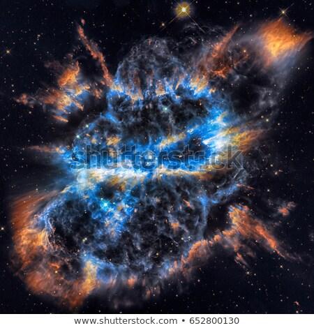 Сток-фото: Spiral Planetary Nebula In The Constellation Musca