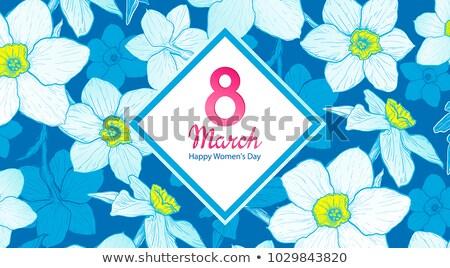 Stockfoto: Voorjaar · vakantie · Geel · narcis · vector