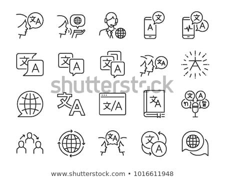 Nyelv vonal ikon vektor izolált fehér Stock fotó © smoki
