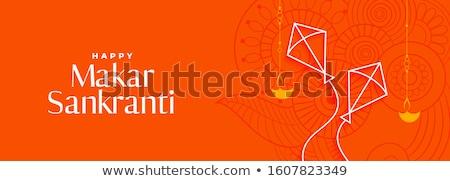 Festival Kite breed banner ontwerp gelukkig Stockfoto © SArts