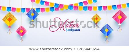 Elegante indiano festival pipa bandeira feliz Foto stock © SArts