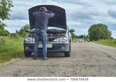 repair broken car stock photo © sframe